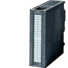 Simatic S7-300: CPU, Digitale Ein-/Ausgänge, Analoge Ein-/Ausgänge, Funktionsbaugruppen